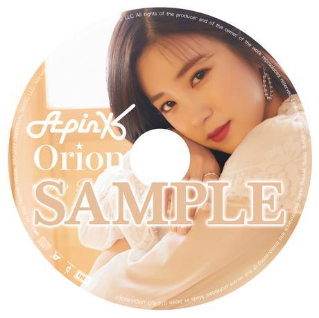 apink Orionチョロン ライブグッズの画像