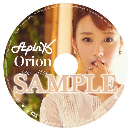 apink Orion ボミピクチャーレーベル ライブグッズの画像