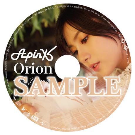 apink Orion ハヨン ライブグッズの画像