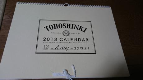 東方神起公式カレンダー2冊 ライブグッズの画像