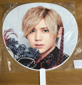 Hey! Say! JUMP グッズ3点セット 山田涼介