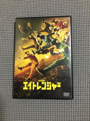 DVD 映画エイトレンジャー 通常盤 リサイタルグッズの画像