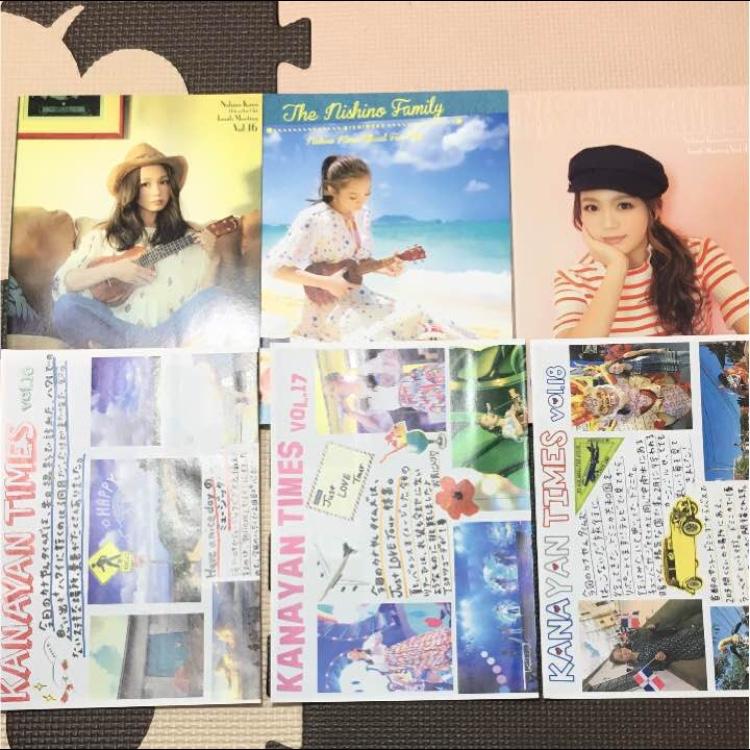 西野カナ 会報 vol.16.17.18 カナヤンタイムズ ライブグッズの画像
