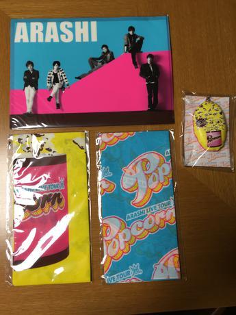 嵐 ライブツアー「POPCORN」公式グッズ 4点 コンサートグッズの画像