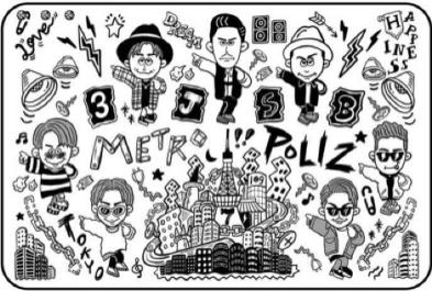 三代目 J Soul Brothers METROPOLITZ ブランケット