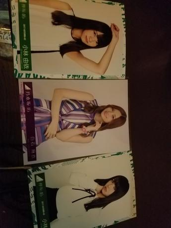 (成約済み りゅうじまる様専用)乃木坂46等写真3枚 ライブ・握手会グッズの画像