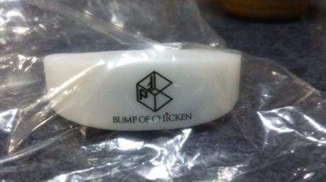 BUMP OF CHICKEN Pathfinder ツアー 光ブレスレット ライブグッズの画像
