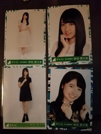 欅坂46 写真 米谷さん 4枚 ライブ・握手会グッズの画像