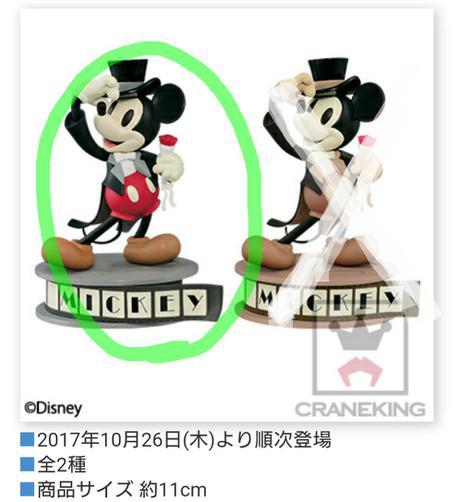 ミッキーマウスフィギュア非売品未開封 グッズの画像