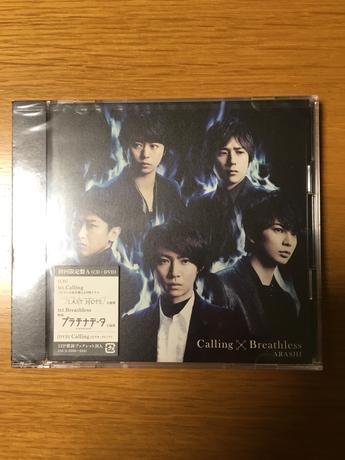嵐 CDとミニうちわ コンサートグッズの画像