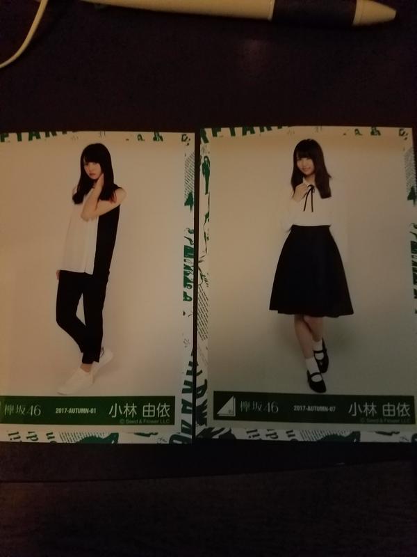 欅坂46 写真 2枚 小林さん ライブ・握手会グッズの画像