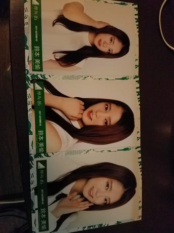 欅坂46 写真 3枚 鈴本さん ライブ・握手会グッズの画像