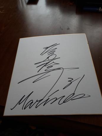 渡辺俊介手サイン色紙 グッズの画像