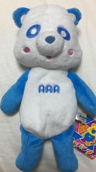 AAA え〜パンダくったりぬいぐるみ ライブグッズの画像