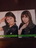 欅坂46 写真 2枚 ライブ・握手会グッズの画像