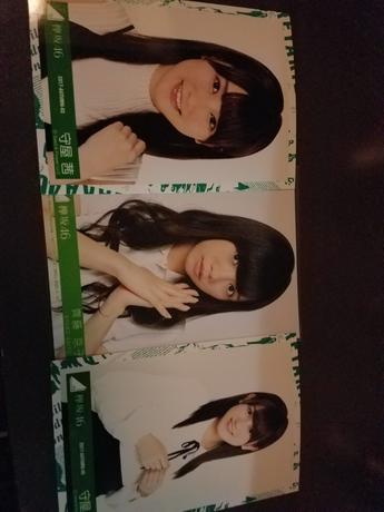 (成約済 りゅうじまる様専用)欅坂46 写真 3枚 ライブ・握手会グッズの画像