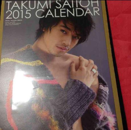 斎藤 工♡2015年カレンダー♪ グッズの画像