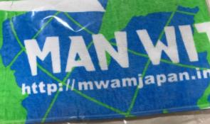 MAN WITH A MISSION マフラータオル 2016 ライブグッズの画像