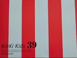 KinKi Kids アルバム39 初回限定版