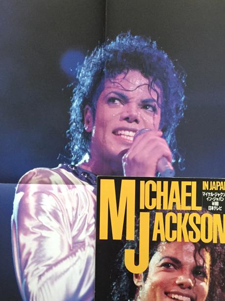 マイケルジャクソン来日記念写真集 レア日本語 ライブグッズの画像