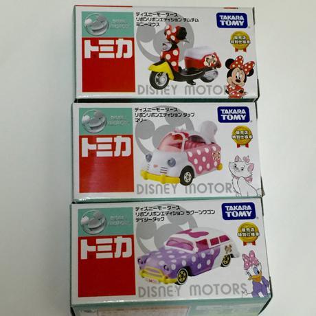 ディズニーモータース3種セット ディズニーグッズの画像