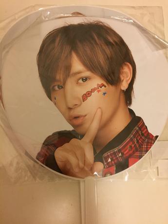 山田涼介 うちわ コンサートグッズの画像