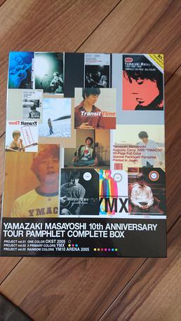 山崎まさよし10th ANNIVERSARY TOUR PAMPHLET ライブグッズの画像