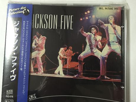 MJ ジャクソン5 ♪♪ピクチャーCD♪♪ ライブグッズの画像