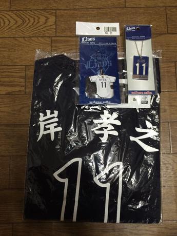 西武ライオンズ 岸孝之投手 Tシャツ、メダルホルダー、携帯ストラップセット販売 グッズの画像