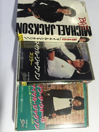 マイケルジャクソン カセット☆バット オフザオール スリラー☆ ライブグッズの画像