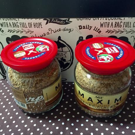 カープコーヒーマキシム2本セット グッズの画像