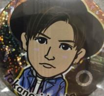 岩田剛典 缶バッチ