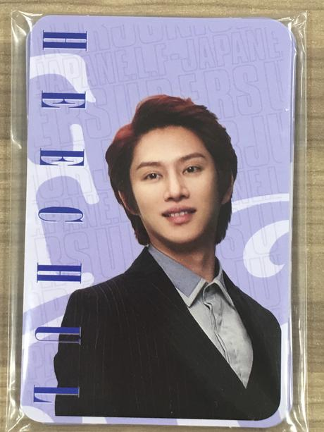 SUPERJUNIOR E.L.F-JAPAN メンバーカード