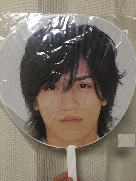NEWS錦戸亮 公式ジャンボうちわ コンサートグッズの画像