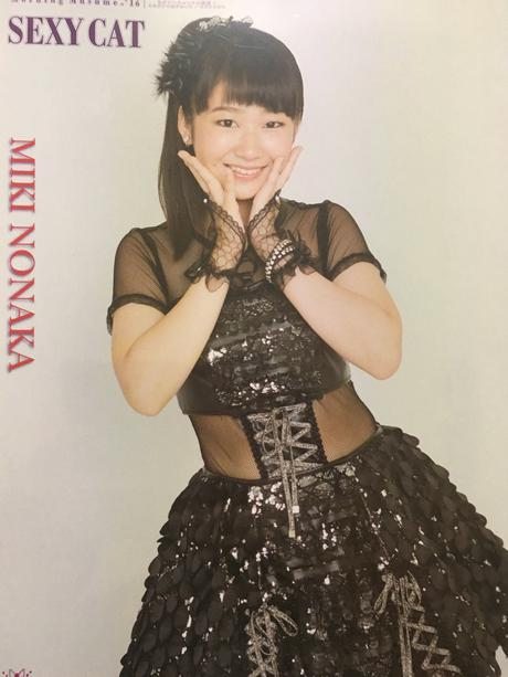 野中美希 シリイベ ピンナップポスター ピンポス 寄 コンサートグッズの画像