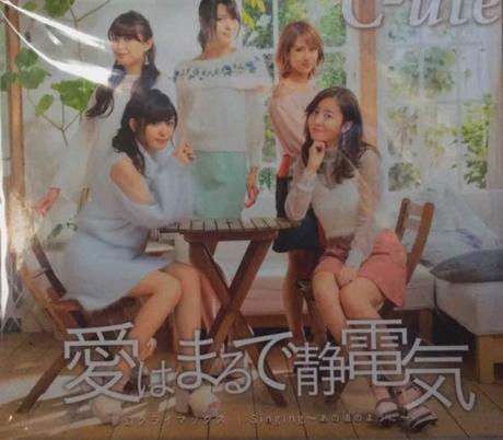 °C-ute CD&DVDまとめ売り