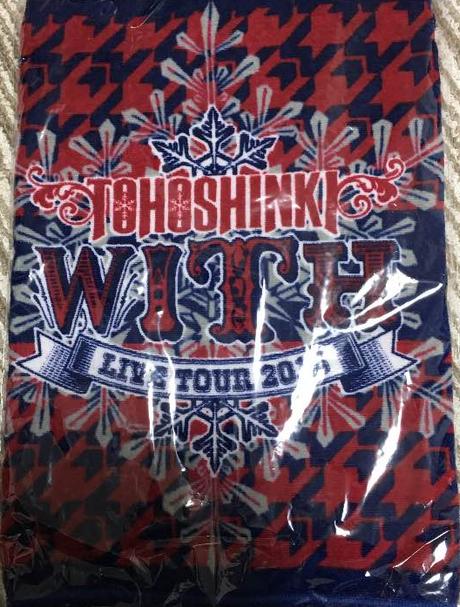 東方神起ライブツアー2015〜WITH〜スポーツタオル