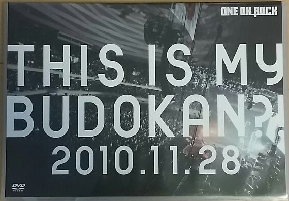 ON OK ROCK「THIS IS MY BUDOKAN?!」 LiveDVD