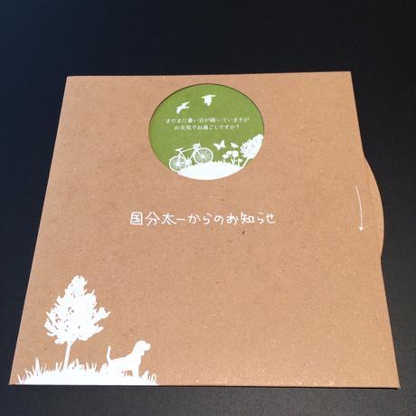 TOKIO 国分太一からのお知らせ カード