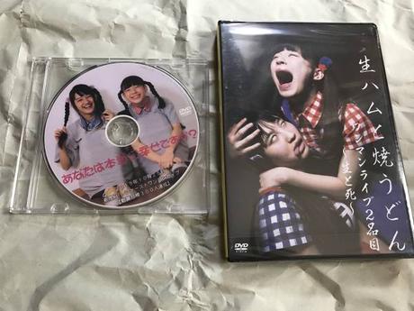 生ハムと焼うどん 1st 2nd ワンマンライブ セット DVD 新品 ライブグッズの画像
