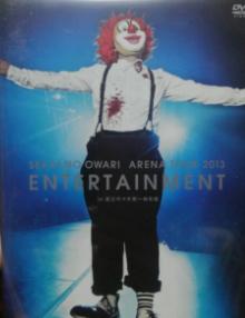 セカオワ 2013 DVD ライブグッズの画像