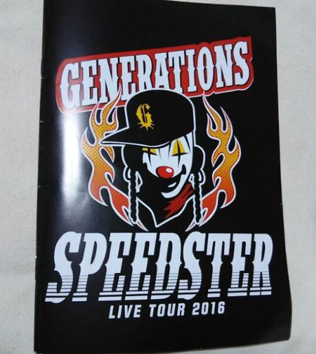 【美品】GENERATIONS ライブ冊子