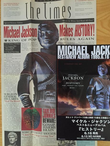 マイケルジャクソン♥︎ヒストリー CD epicsony 非売品カタログ♥︎ ライブグッズの画像