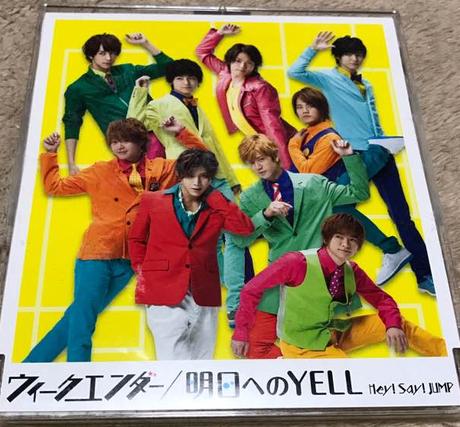 Hey!Say!JUMP シングルCD ウィークエンダー コンサートグッズの画像