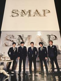 SMAP 25周年記念写真集 コンサートグッズの画像