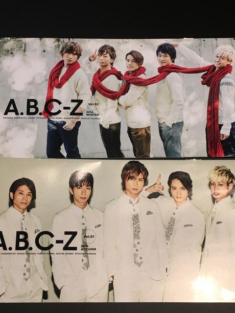 A.B.C-Z FC会報 コンサートグッズの画像
