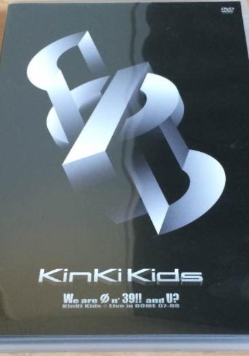 キンキキッズ  φ  通常盤 DVD コンサートグッズの画像