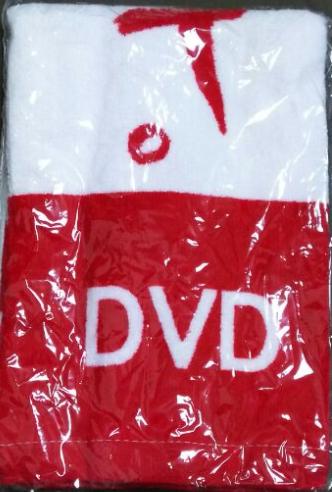KinKi Kids 2009 DVD初回特典 タオル
