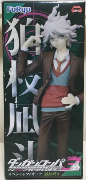 ダンガンロンパ3 狛枝凪斗 フィギュア 新品