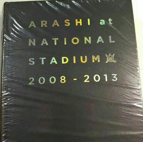嵐 国立競技場 2008-2013 フォトブック